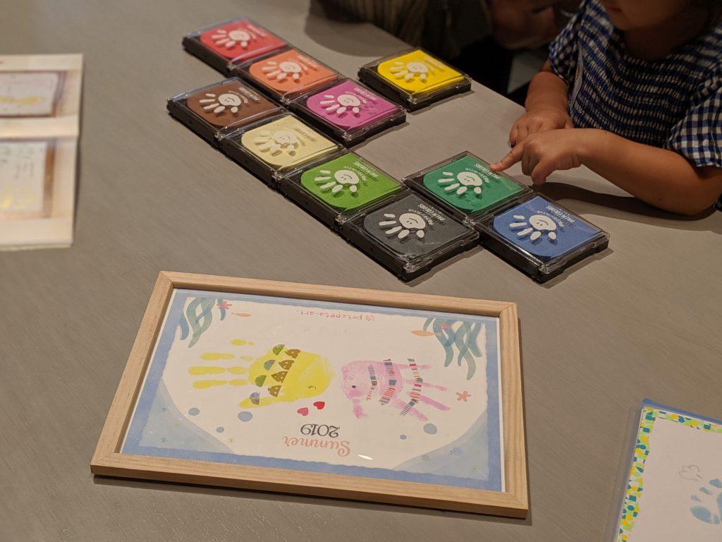 1月13日(月・祝)手形アート教室