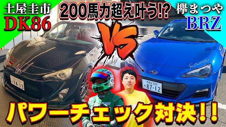 自動車系YouTubeチャンネル「くるまのチャンネル」連載企画完結!