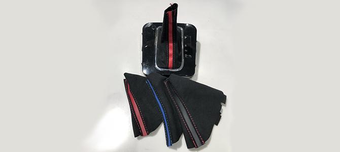 CVT用 Ultrasuede® シフトブーツ