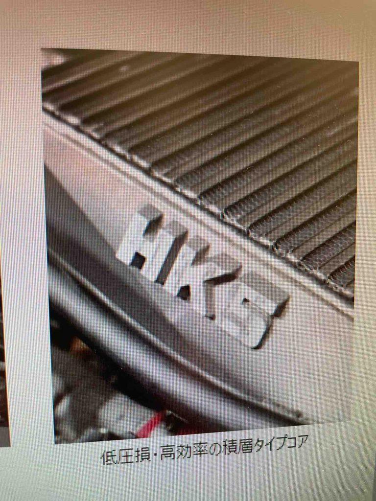 HKS 新商品!!
