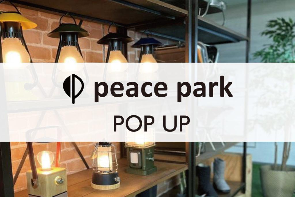 peace park POP UP Event
