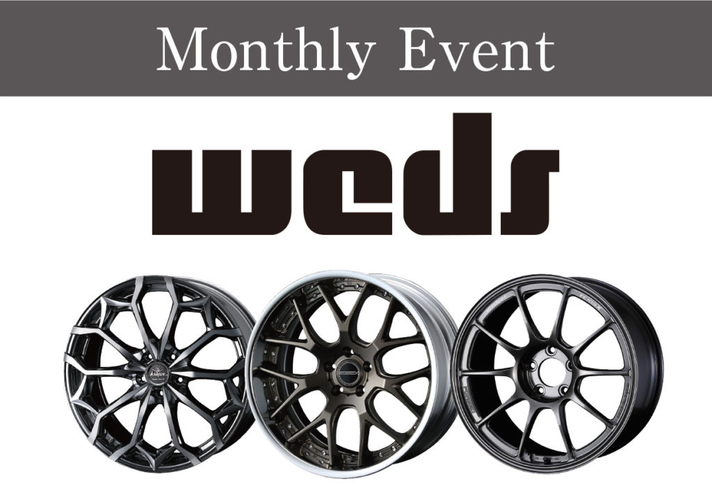 Weds Monthly Event